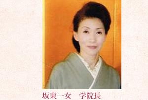 和歌山校の講師